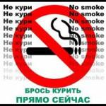 25 кадр, щоб кинути палити - ефективність та відгуки