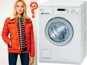 Домашня прання пуховика в пральній машині - докладна інструкція для господинь