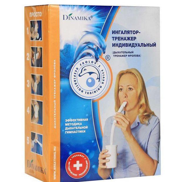 Дихальний тренажер Фролова: інструкція із застосування. Відгуки пацієнтів і лікарів