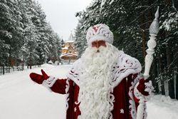 Щорічний конкурс від Уральської резиденції Діда Мороза 2014