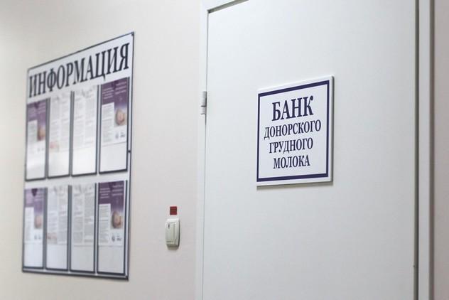 ФГБНУ «Науковий центр здоров'я дітей» запускає проект першого банку донорського грудного молока