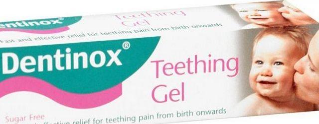 Гель для прорізування зубів