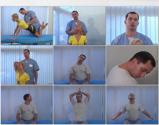 Гімнастика для шиї доктора Шішоніна