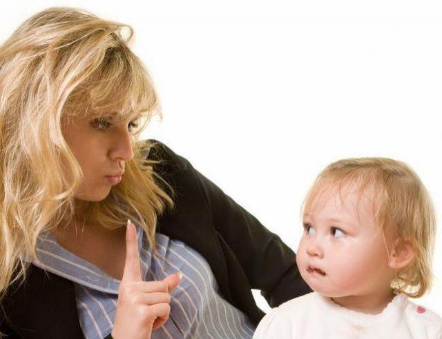 Як покарати дитину за непослух?