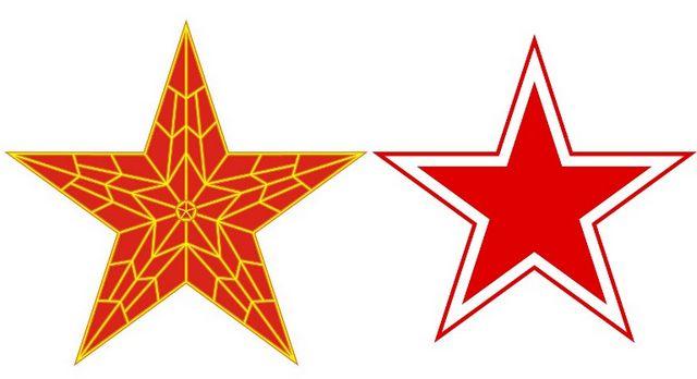 Як намалювати зірку? Способи малювання різних типів зірок