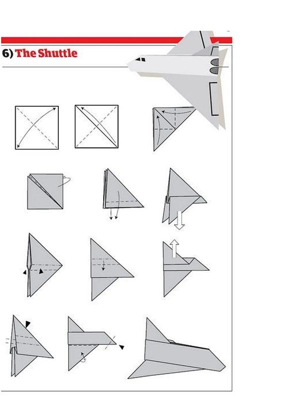 Як зробити літачок з паперу?