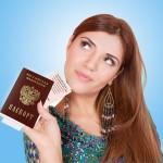 Зміна паспорта