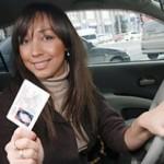Зміна водійського посвідчення