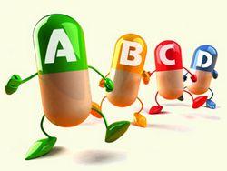 Які вітаміни нужно пити при плануванні вагітності
