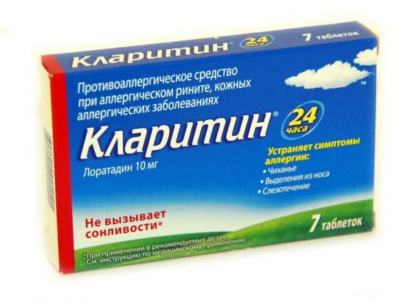 Кларитин: відгуки. Інструкція та показання до застосування препарату