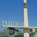 Літо в Євпаторії - де варто побувати і що подивитися