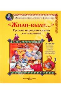 Улюблені дитячі книжки й казки в 3 роки