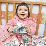 На що і як можна витратити Материнський капітал - чи можна його продавати?