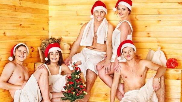 Новий рік в сауні або лазні, або з новорічним легким паром!