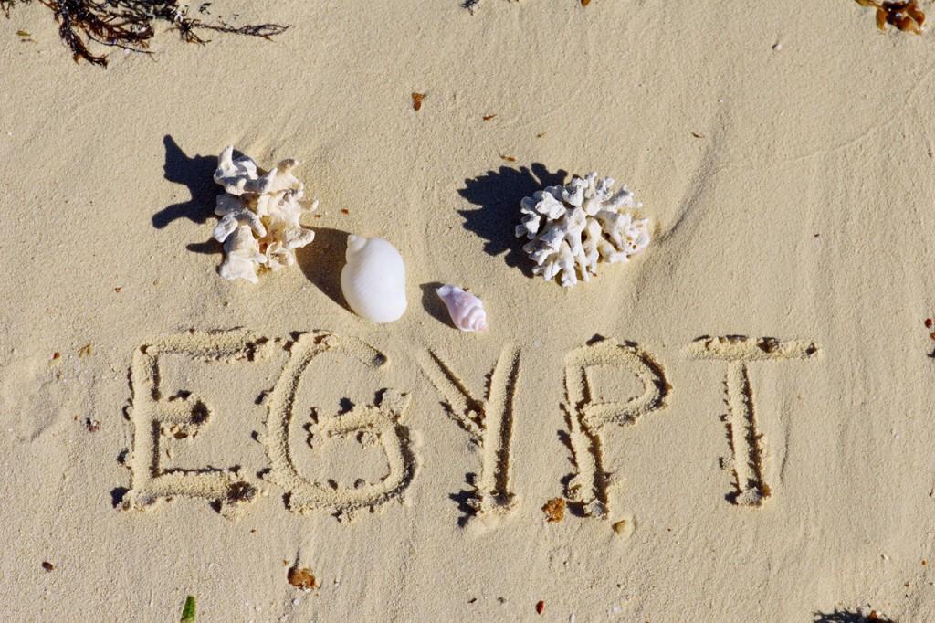 Відпочинок в Єгипті у квітні 2014 - море, розваги, ціна квітневого відпочинку в Єгипті
