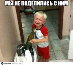 Чому плаче малюк?