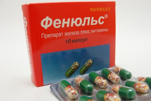 Препарати заліза для вагітних
