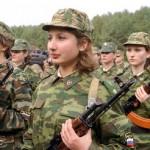 Служба жінок в армії