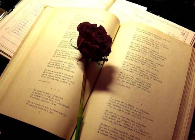 Вірші коханому хлопцеві про кохання. Оригінальні рядка для визнання