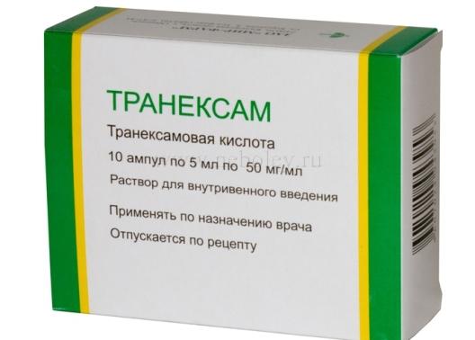 Транексам: застосування при вагітності