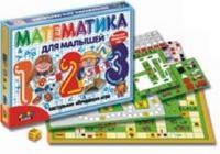 Знайомство дитини з математикою